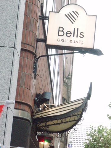Bells-01.JPG