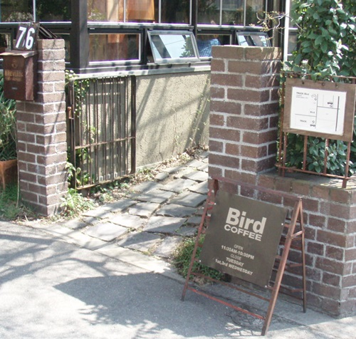 Bird201504.JPG