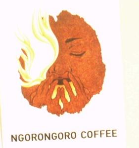 NgoroNgoroCoffee07.JPG